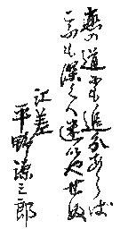 yurai5