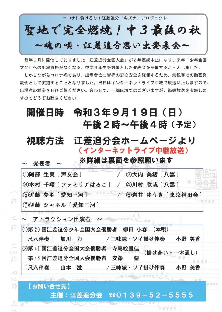 h3_kizuna01