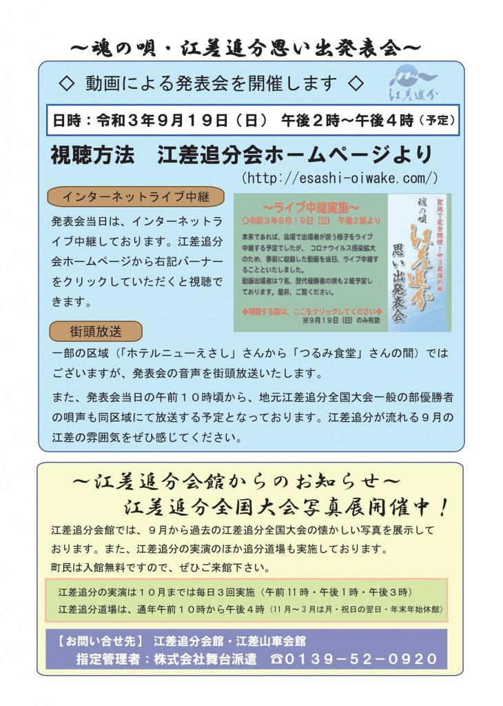 h3_kizuna02